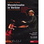 Mendelssohn in Verbier - Piano Sextet / Piano Cto [DVD] [Import]