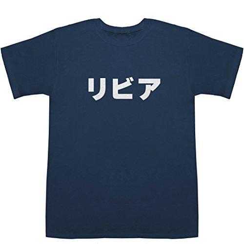 リビア Libya T-shirts ネイビー S【リビア カダフィ】【リビア 内戦】