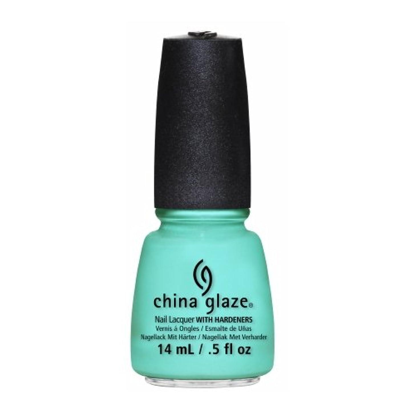 受け入れる北米振り子CHINA GLAZE Nail Lacquer - Sunsational - Too Yacht to Handle (並行輸入品)