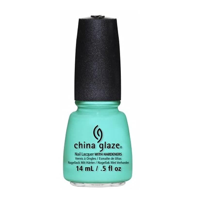 ドール発明する失態CHINA GLAZE Nail Lacquer - Sunsational - Too Yacht to Handle (並行輸入品)
