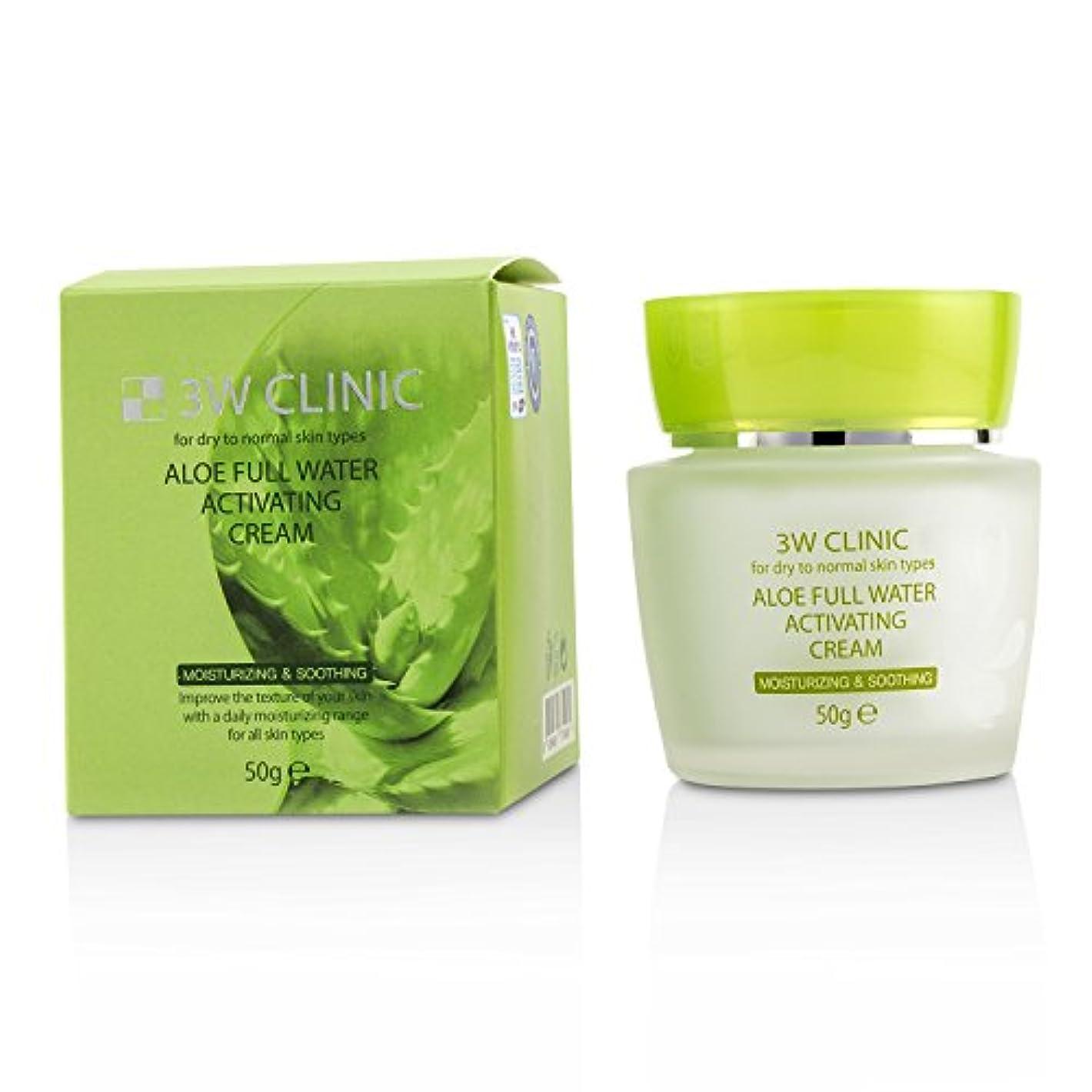 忠誠消費する識別する3Wクリニック Aloe Full Water Activating Cream - For Dry to Normal Skin Types 50g/1.7oz並行輸入品