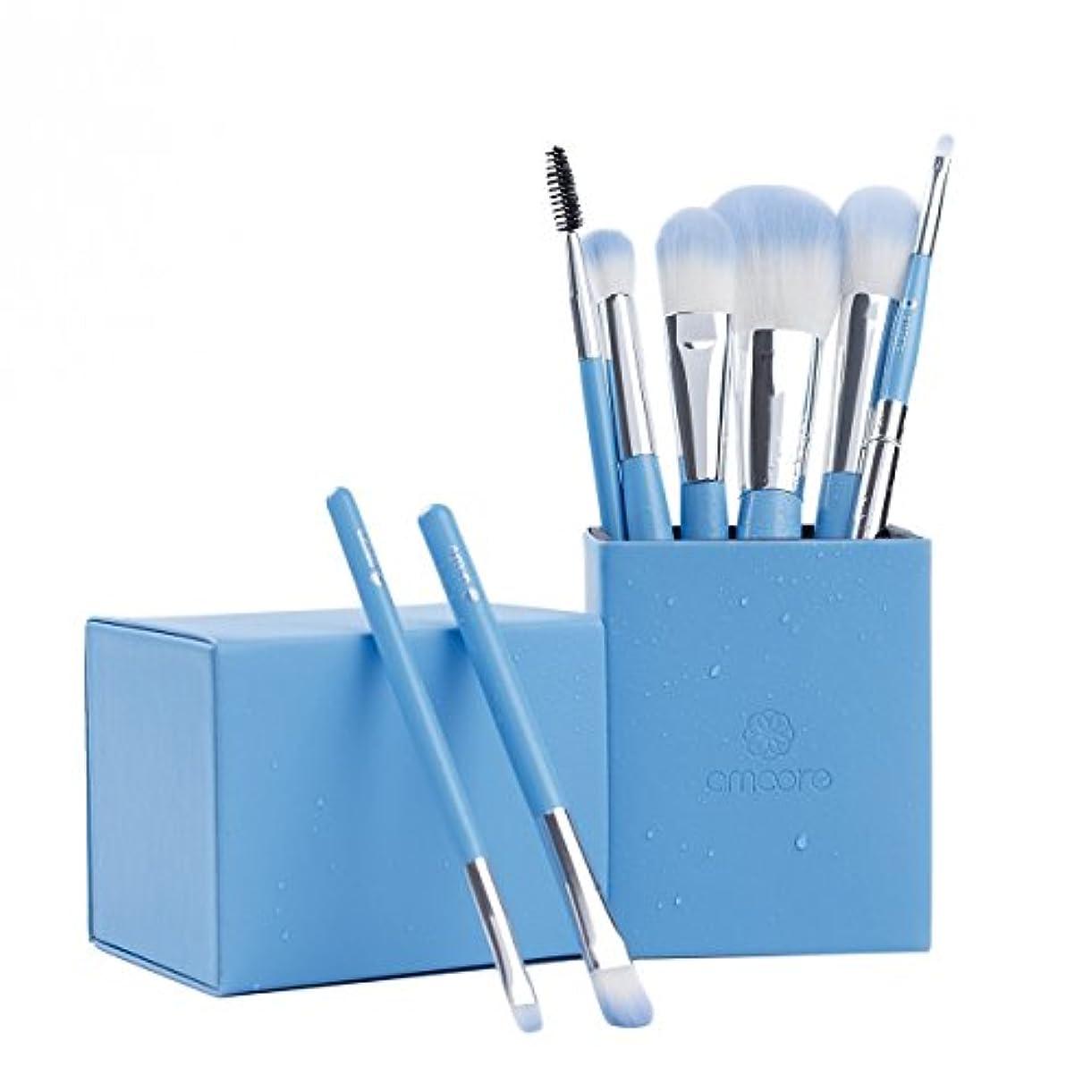 うま影響計器amoore 化粧筆 メイクブラシセット 化粧ブラシ セット コスメ ブラシ 収納ケース付き (8本, 水色)