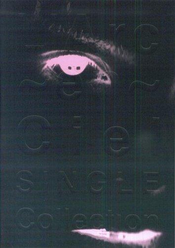L'Arc~en~Ciel/シングル・コレクション (バンド...