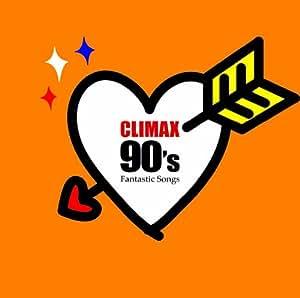 クライマックス 90's ファンタスティック・ソングス