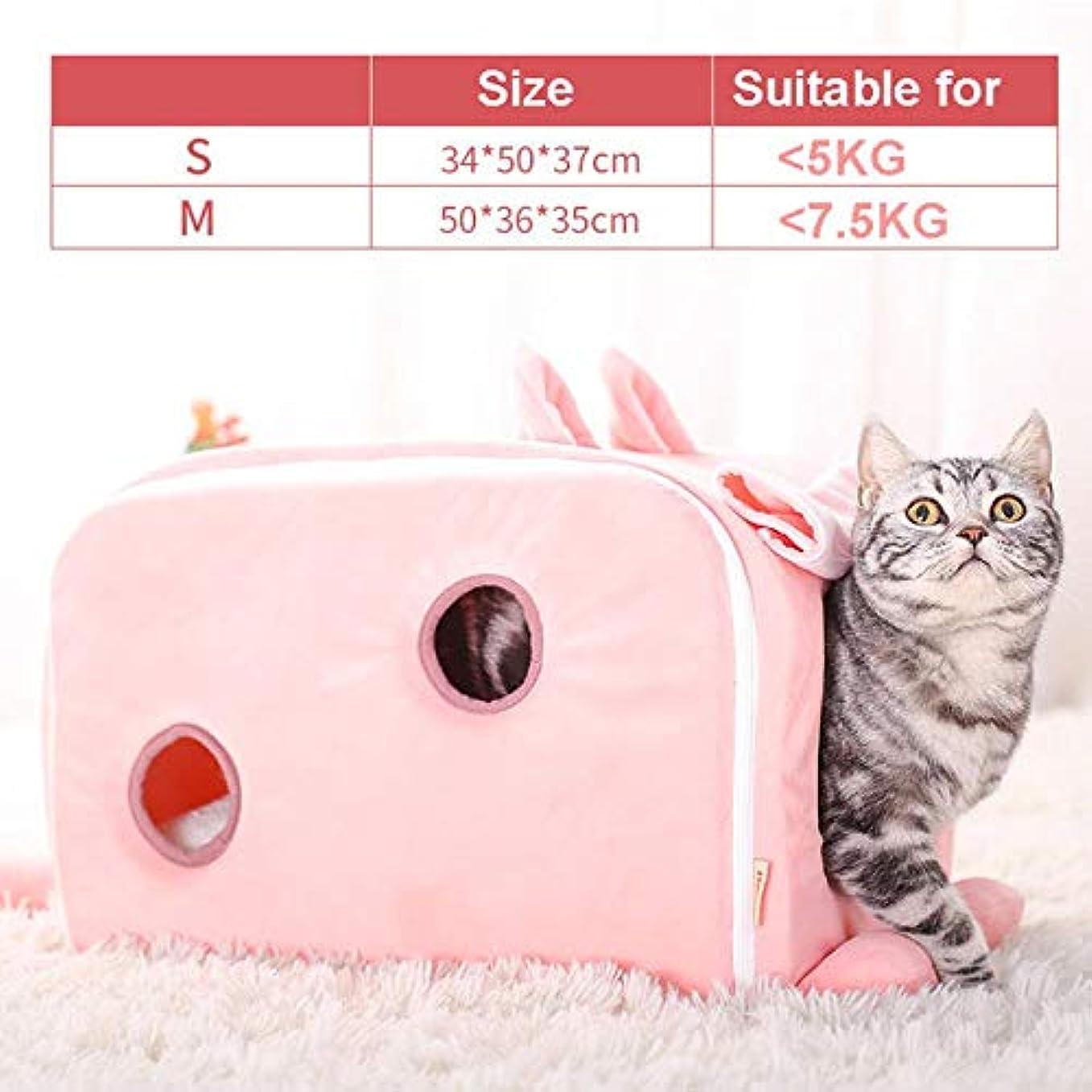 打ち上げる貞不規則なCat Pink Bed Cat Cute House Pet Bench for Dogs Puppy Soft Comfortable House for Cats-in Cat Beds, Rabbit,30x30x50cm