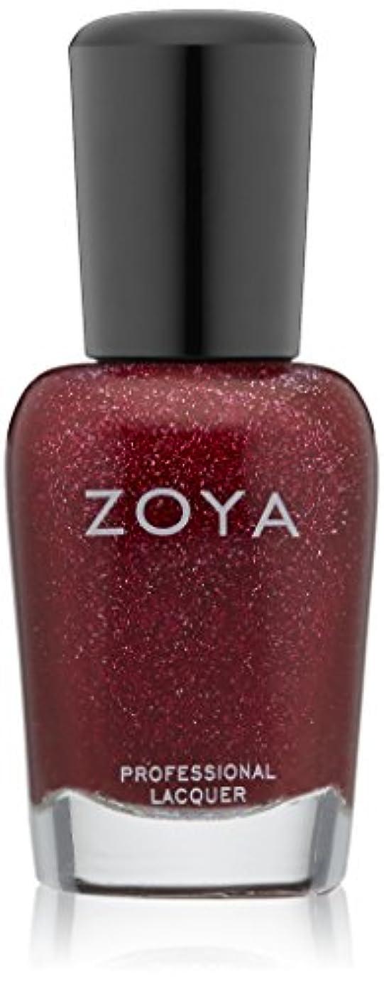 綺麗な固有の流出ZOYA ゾーヤ ネイルカラー ZP641 BLAZE ブレイズ 15ml  2012 ORNATE COLLECTION ダークレッド グリッター 爪にやさしいネイルラッカーマニキュア