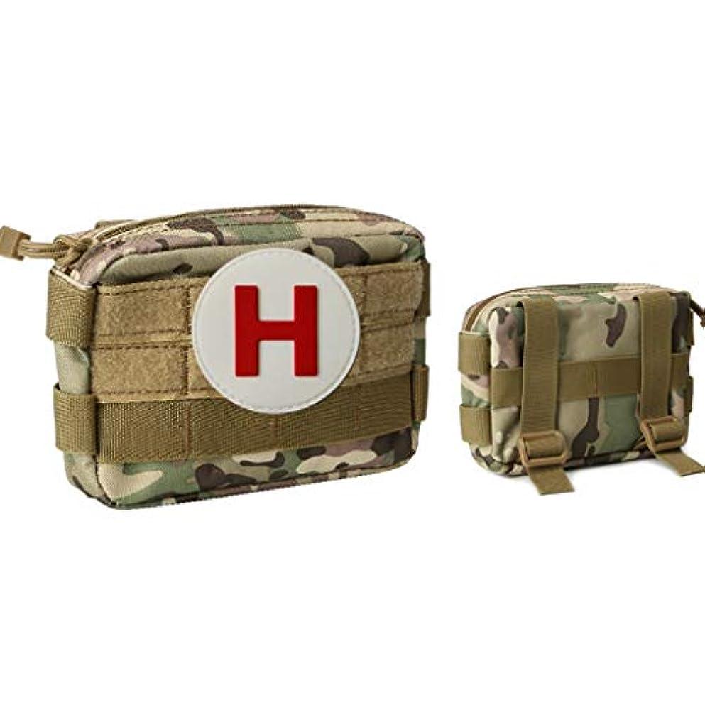 望みかもめ母医療用キット 救急キットJedi Survival Game医療キットを使用して、ポケットを持ち運びしやすくする/ 9色を選択可能 QDDSP (Color : B)
