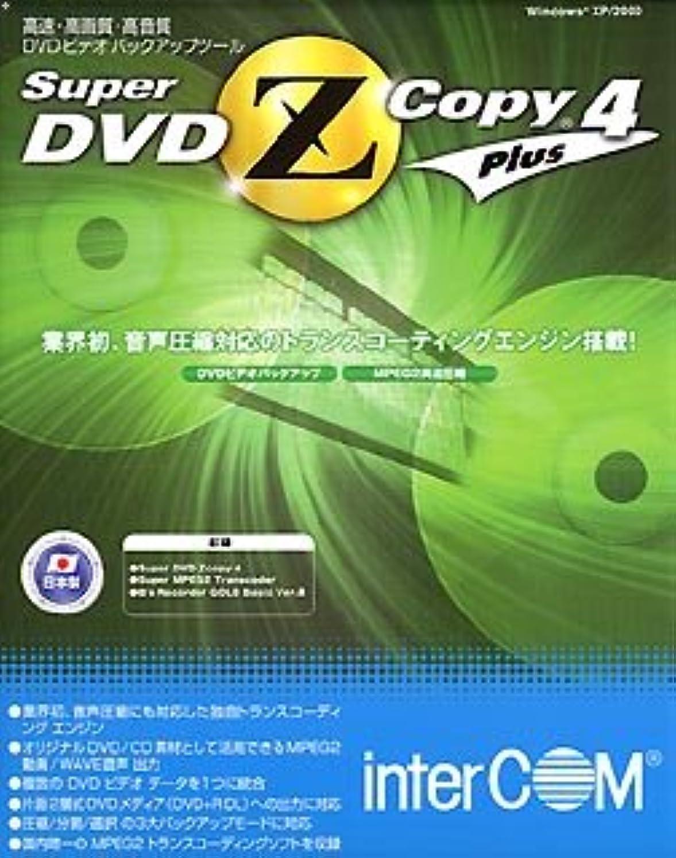 晴れ目の前のライブSuper DVD Zcopy 4 Plus