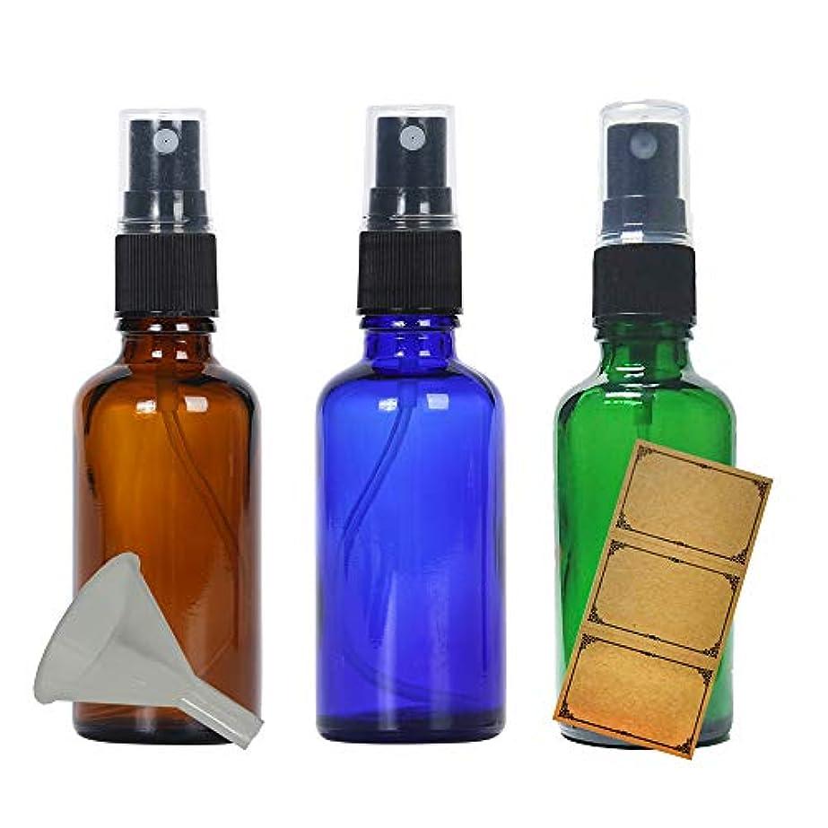 到着する任命する媒染剤スプレーボトル 遮光瓶 50ml 3本 茶?青?緑各1本 オリジナルラベルシール?ミニ漏斗セット