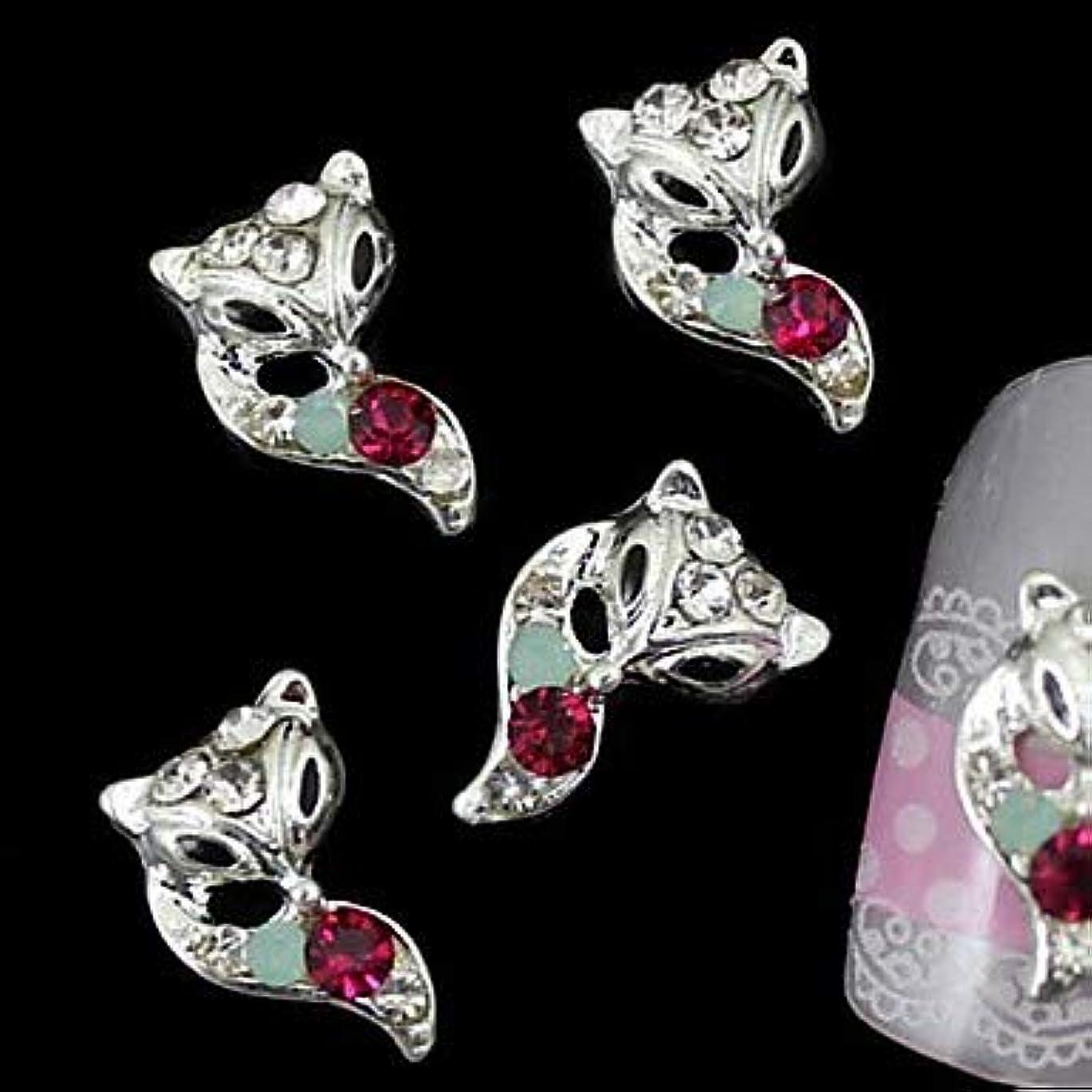 珍しいそれにもかかわらず結晶指先のための金属の釘の宝石類他の美しいネイルアートマニキュアペディキュアフルーツ/花/要約毎日/漫画