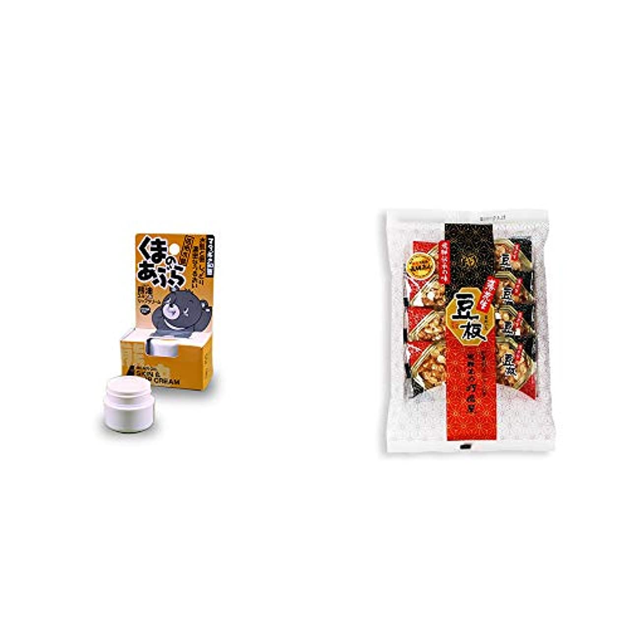薄める耳治す[2点セット] 信州木曽 くまのあぶら 熊油スキン&リップクリーム(9g)?飛騨銘菓「打保屋」の駄菓子 豆板(8枚入)