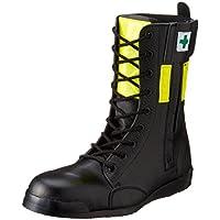 [ノサックス] Nosacks 高所用安全靴 みやじま鳶長編上 高輝度反射付 黄色