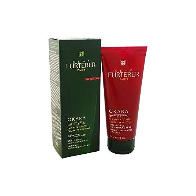 キャリッジ密接に六分儀ルネ フルトレール Okara Protect Color Color Radiance Ritual Radiance Enhancing Shampoo (Color-Treated Hair) 200ml/6.7oz...