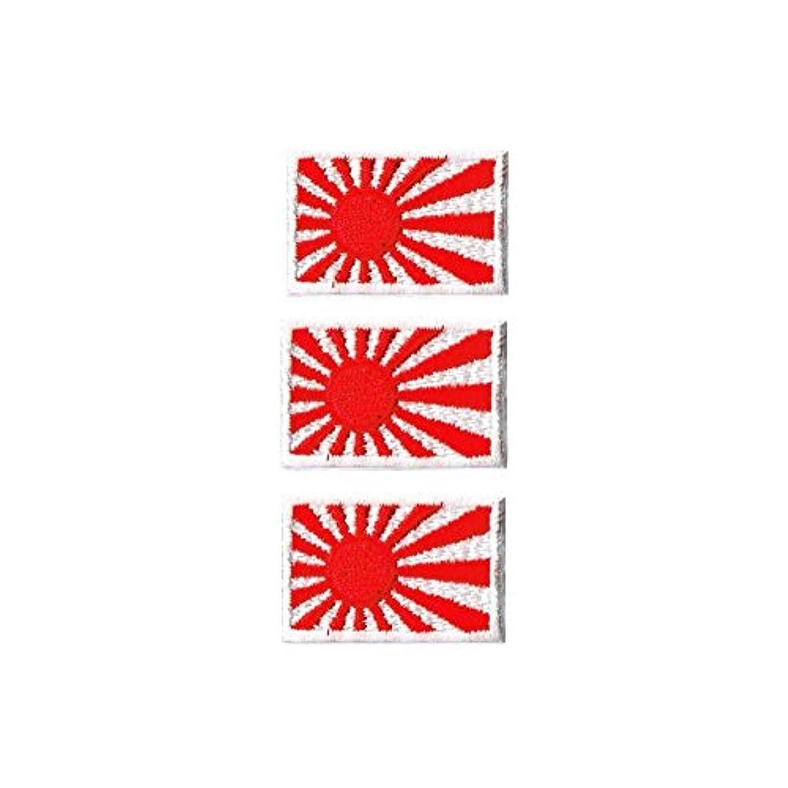 鼓舞するシェーバー本能日本海軍旗 エンブレムワッペン SS-3枚セット
