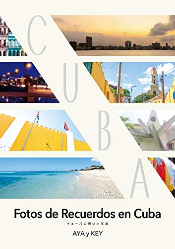 Fotos de Recuerdos en Cuba─キューバの思い出写真