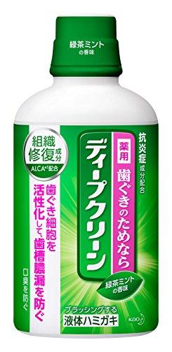 ディープクリーン 薬用液体ハミガキ 歯槽膿漏・口臭予防 350ml [医薬部外品]