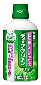 ディープクリーン 薬用液体ハミガキ 350ml [医薬部外品]