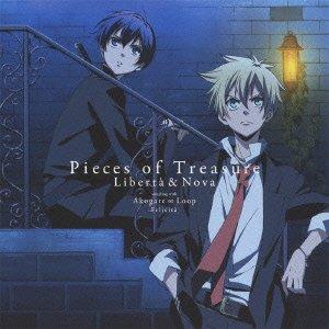 Pieces of Treasure(TVアニメーション「アルカナ・ファミリア -La storia della Arcana Famiglia-」エンディングテーマ)の詳細を見る