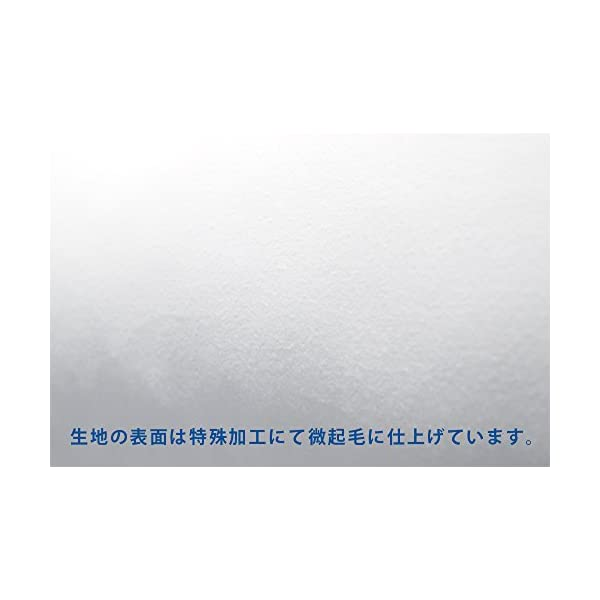抱き枕本体(A&Jオリジナル)DHR6000 ...の紹介画像5