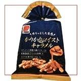 三幸製菓 65g かりかりツイストキャラメル ×12個【1k】