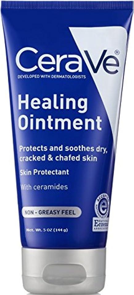 ロールバスケットボール指セラビィ ヒーリングオイントメント 5オンス CeraVe Healing Ointment for Dry and Chafed Skin, Non-Greasy Feel - 5oz