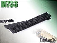 LayLax F.FACTORY M733 ボトムレイル