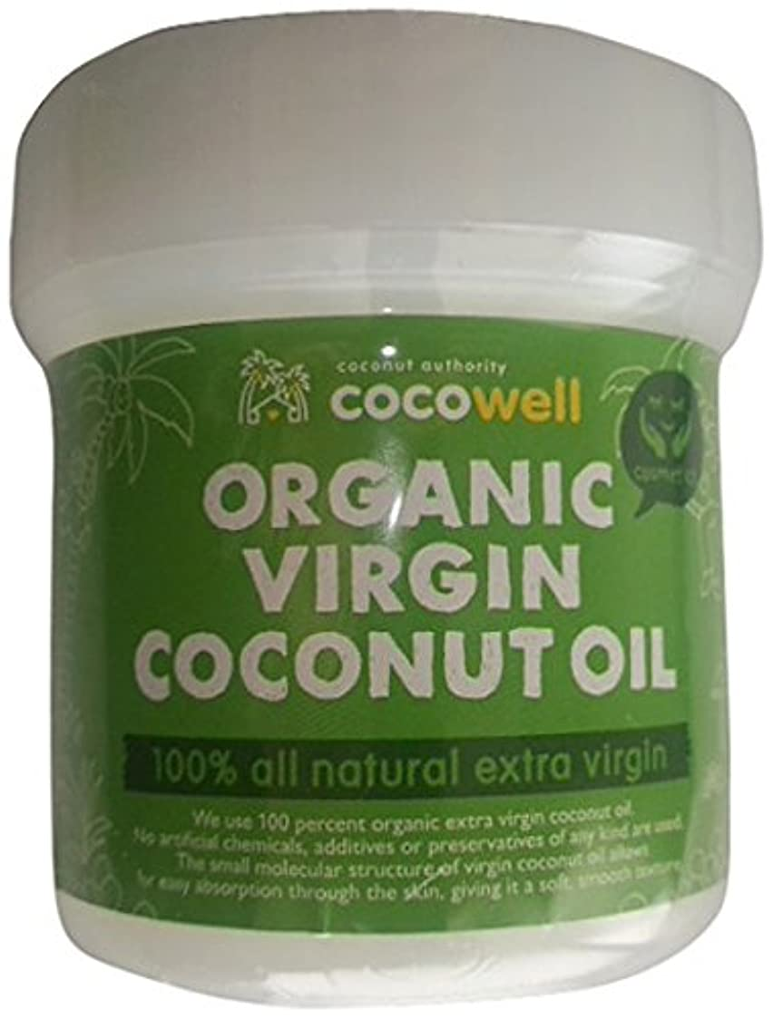 抽出国内のうるさいオーガニックバージンココナッツオイル 140ml