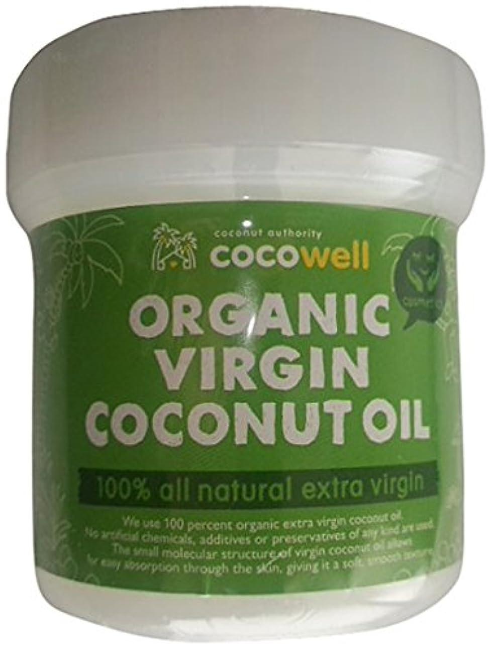 落ち込んでいるみ免疫するオーガニックバージンココナッツオイル 140ml