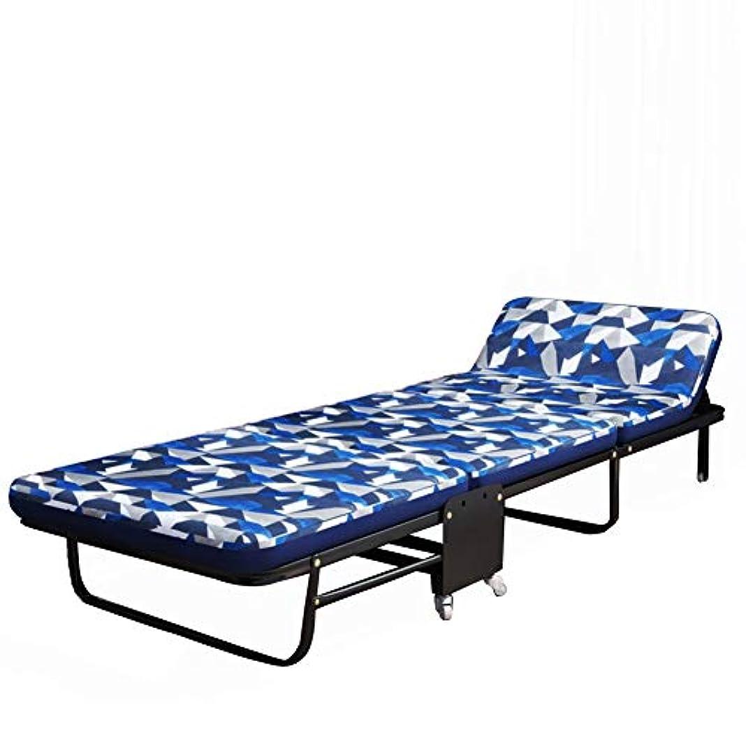 歌コンバーチブルリマ長椅子、ポータブル安定した調節可能な折りたたみ式ベッドスポンジシングルベッド、オフィスバルコニーパティオガーデンビーチプール、アンチロールオーバー