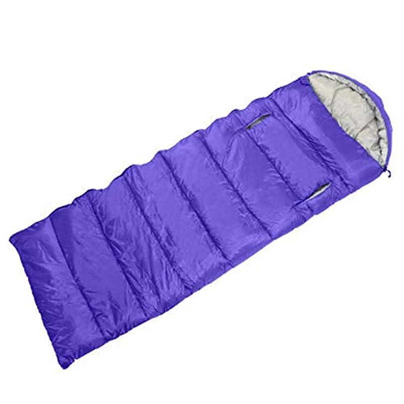 励起ベッドを作る石の寝袋の軽量とポータブル、防カビ、収納が簡単、暖かく通気性がある、マジックテープ、アウトドアキャンプ、睡眠
