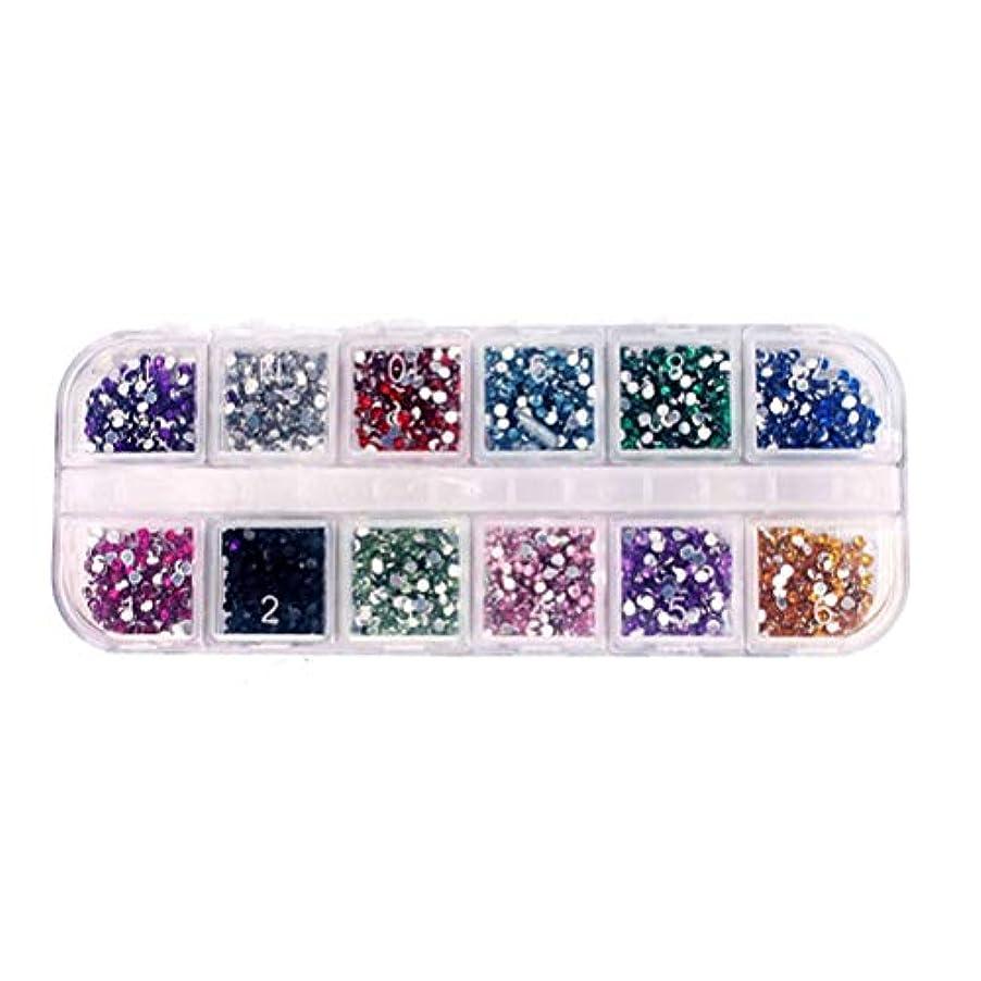 あたたかいメタン魅力Healifty 1箱12色ネイルクリスタルネイルアートラインストーンラウンドビーズフラットバックガラスチャーム宝石石