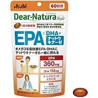 ディアナチュラ EPA×DHA+ナットウキナーゼ 240粒(60日分) 6個セット
