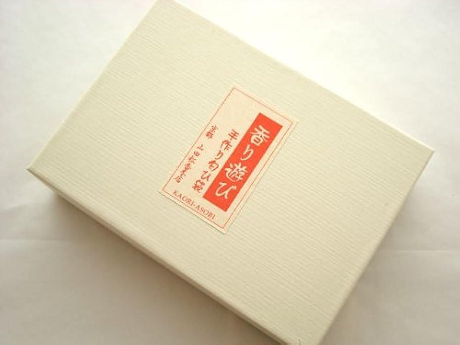 ばかレパートリーファイター香り遊び 手作り匂袋(袋付) 【匂い袋】