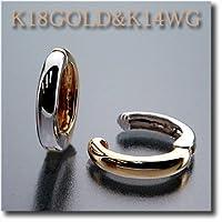 (ダイヤモンドワタナベ)Diamond Watanabe イヤリング ピアリング  K18 (ゴールド) K14WG (ホワイトゴールド)  丁度良い大きさのシンプルデザイン  リバーシブルでどんなシーンでも重宝します