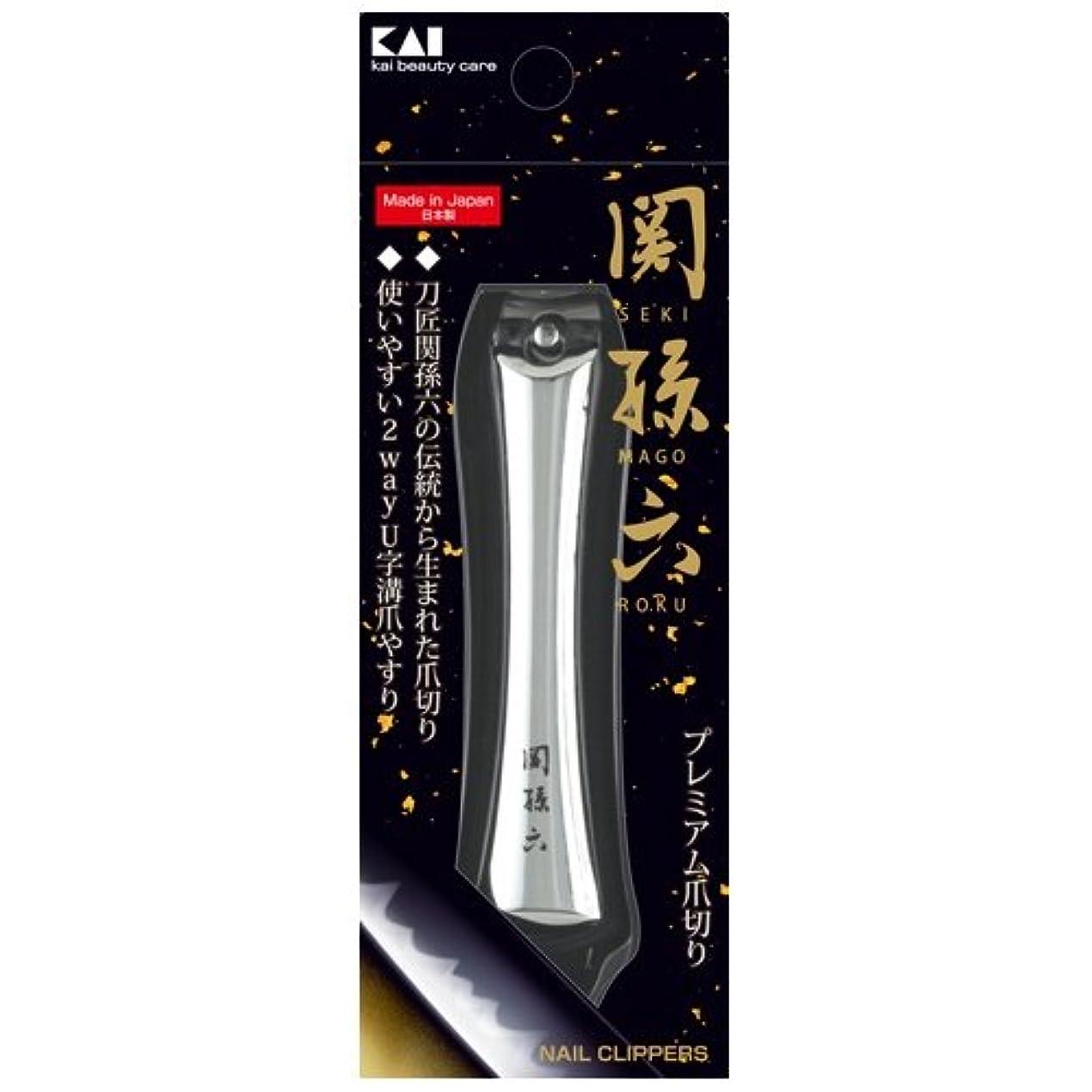 円形買う統治する関孫六 ツメキリ type102 HC3502
