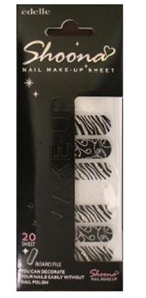 誇り無傷見落とすShoona nail make up sheet SN103 (1シート(20枚)入り)