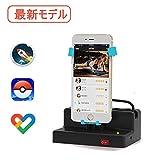 (1年保証)回転スイング バランスボール 歩数を増やす 稼ぐ 日本語説明書付き 永久運動 携帯電話自動スイング スマホスタンド USB給電 振り子教育玩具 スマートフォン ポケモンゴー(Pokemon GO)やwalkr、Google Fitに(ブルー)