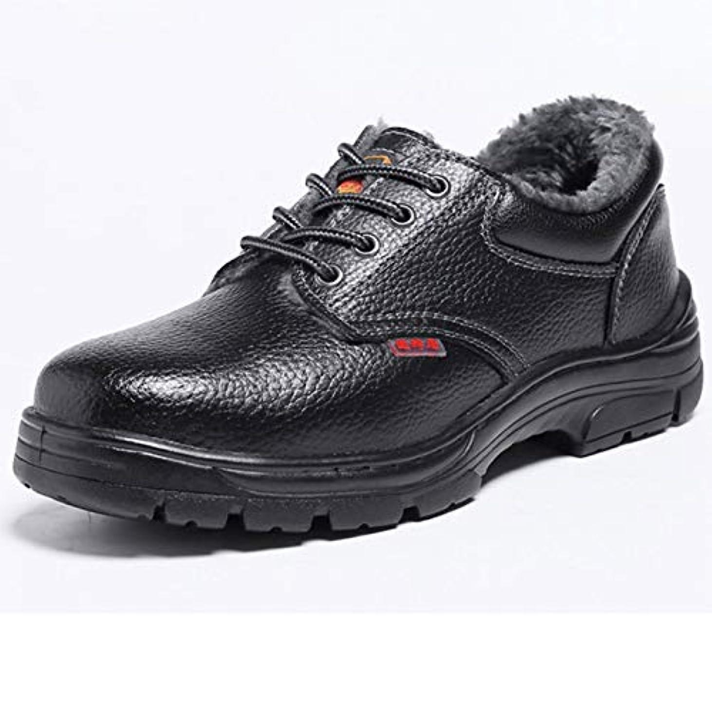 機密増幅器バスルーム男性女性の安全トレーナー鋼のつま先キャップの安全靴軽量 産業のブーツ (Color : Black, Size : 41)
