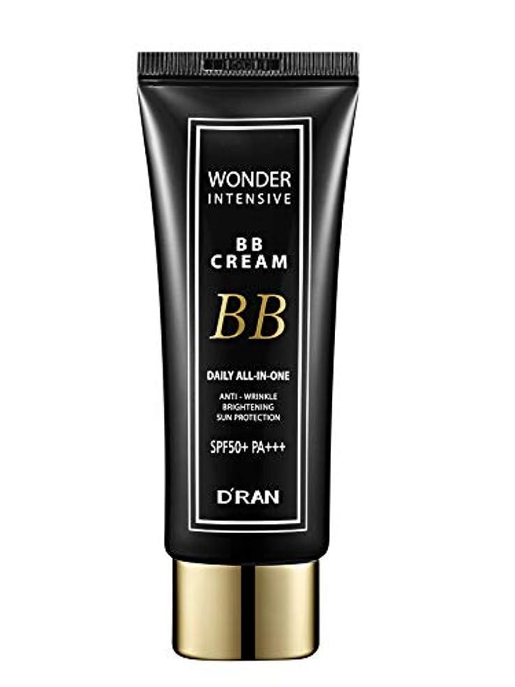 怠惰ピット手のひらWonder Intensive BB Cream 21 (Light)