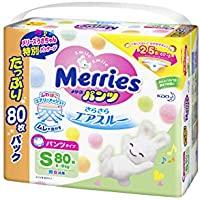 【Amazon.co.jp限定】メリーズパンツ Sサイズ (4~8kg) さらさらエアスルー 80枚