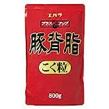 【業務用】エバラ ラーメンに最適! 豚背脂こく粒 800g【常温】