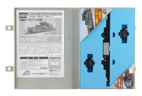 マイクロエース Nゲージ シキ600+ヨ8000 3両セット A8570 鉄道模型 貨車