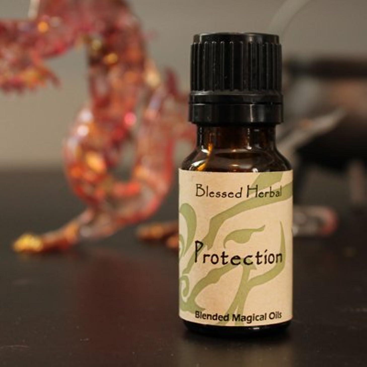 ビタミン伸ばす口述するArcadia市場Presents Coventry Creations Blessedハーブoil-protection