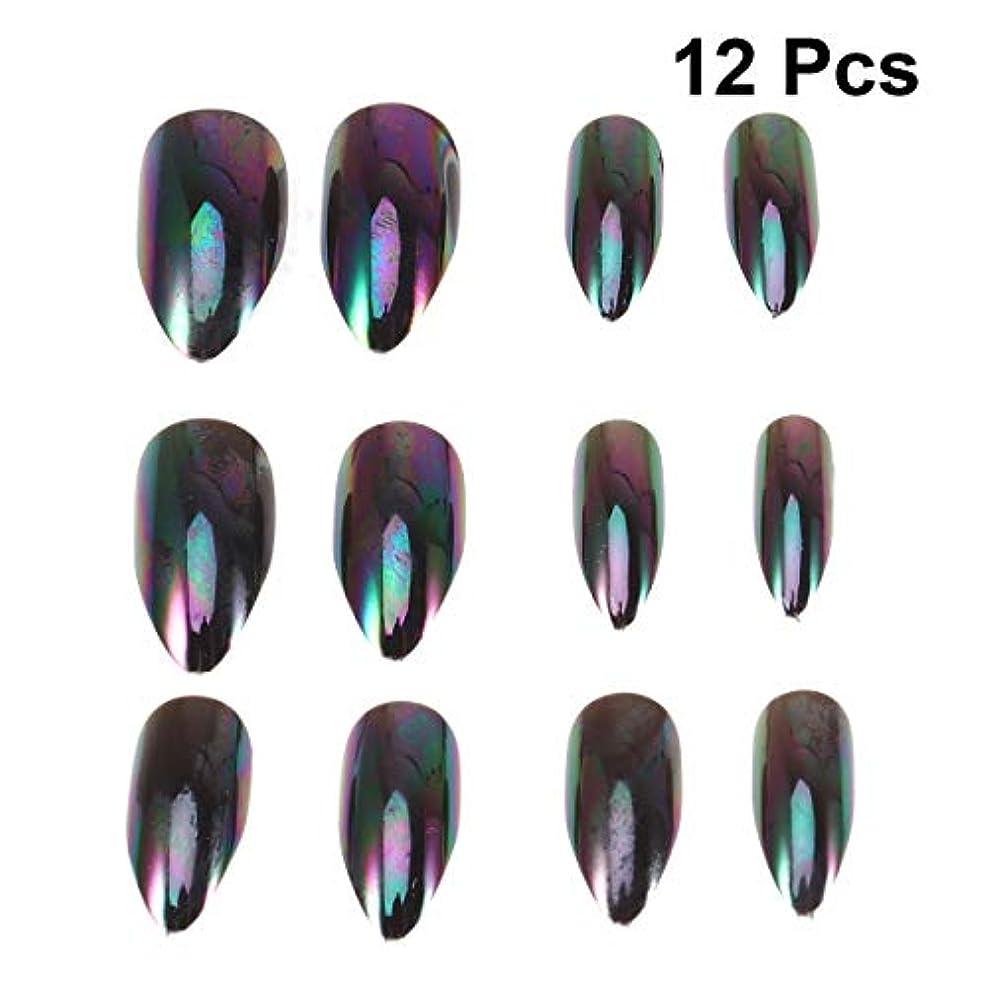 調和のとれた非効率的なに変わるLurrose 女性の女性のための12本の人工的な金属ミラー効果偽ネイルセットマジックミラー反射偽ネイル(番号5パターン)