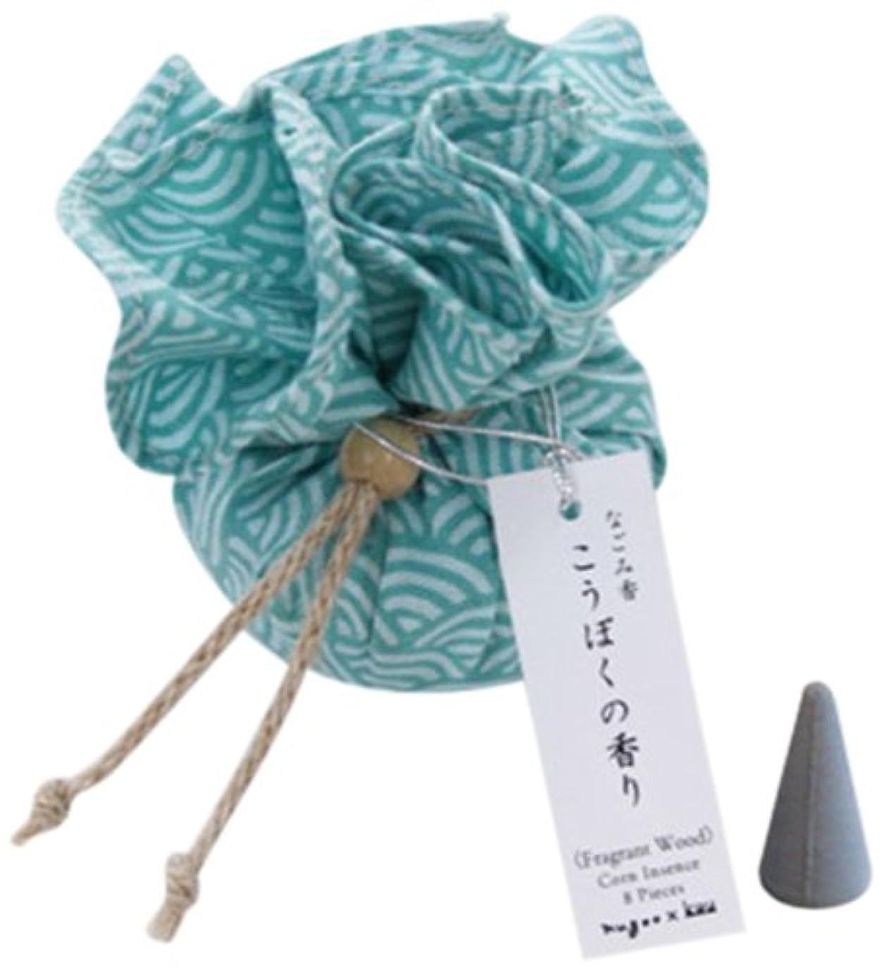 スペイン変化情緒的なごみ香 手拭巾着包 お香(コーンインセンス) こうぼくの香り nugoo×kou 青海波
