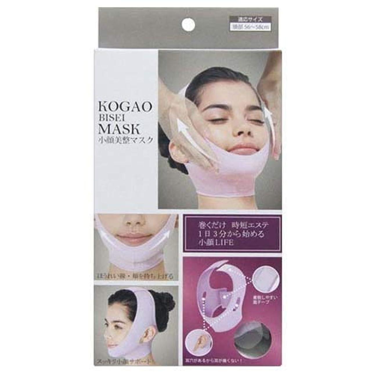 然とした苦簡略化するグローバル?ジャパン 小顔美整マスク ふつう ラベンダー 1個