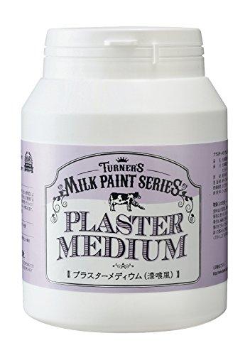 RoomClip商品情報 - ターナー色彩 メディウム ミルクペイント プラスターメディウム MK450206 450ml