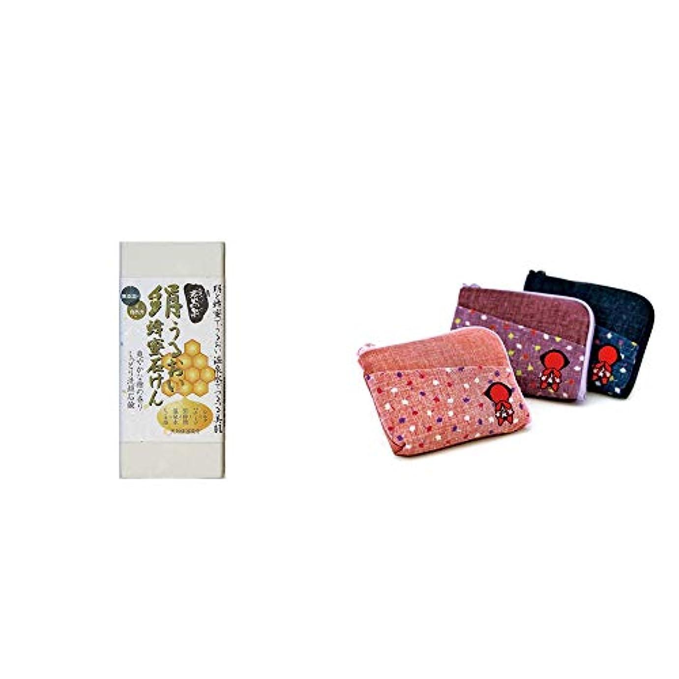 平和な騒ボタン[2点セット] ひのき炭黒泉 絹うるおい蜂蜜石けん(75g×2)?おねがいさるぼぼ ポーチ(小) 【エンジ】