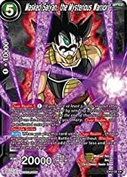 Dragon Ball Super TCG - Masked Saiyan, the Mysterious Warrior (Foil) - EX02-02 - EX - Expansion Deck Box Set 02 - Dark Demon's Villains