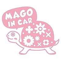 imoninn MAGO in car ステッカー 【パッケージ版】 No.53 カメさん (ピンク色)